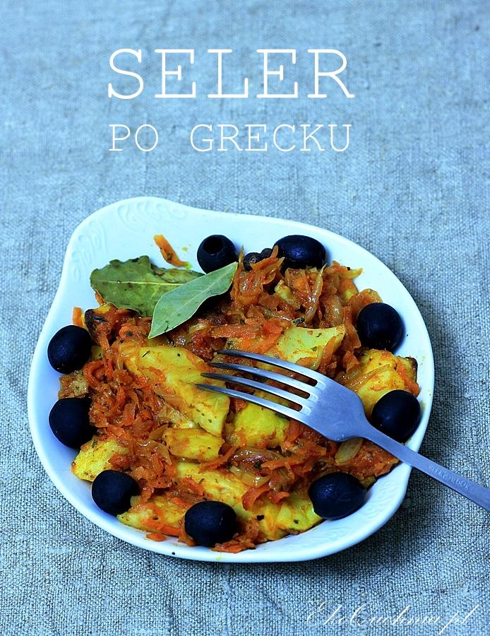 seler-po-grecku